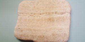 1070-1071-CLARITY-ŠTÍPANÁ-DLAŽBA-BÍLÁ